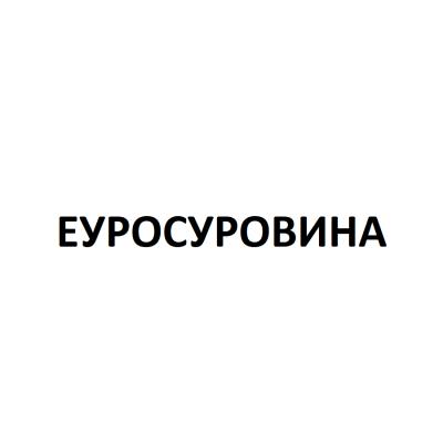 EVROSUROVINA